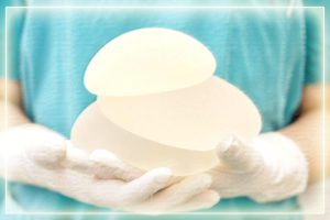 пластика молочной железы