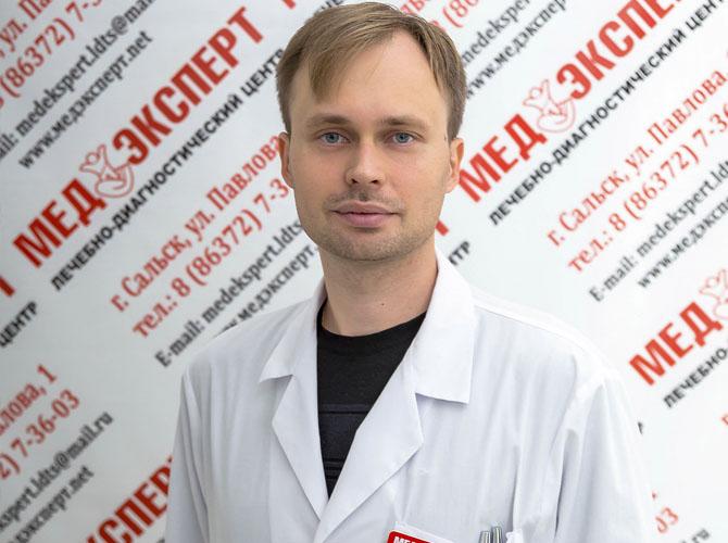 Филипп Сергеевич —уролог. КМН