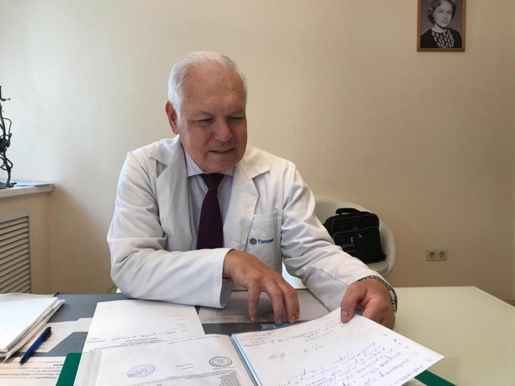 Ануфриев Игорь Иванович пульмонолог