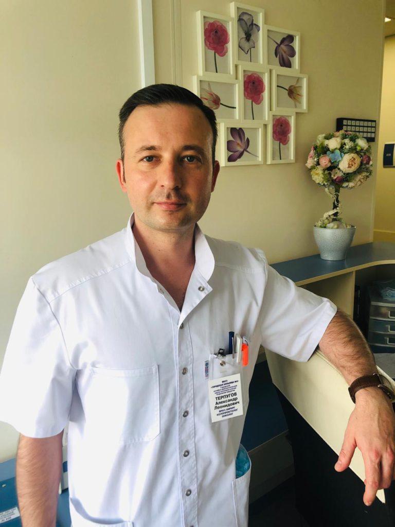Терпугов проктолог хирург онколог