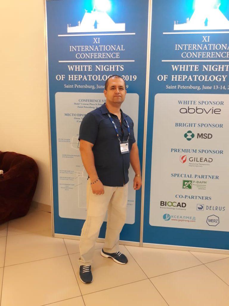 Донцов инфекционист гепатолог в ростове