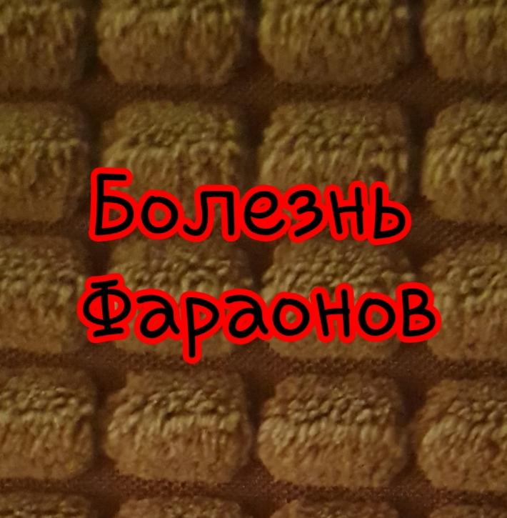 Болезнь Бехтерева или анкилозирующий спондилоартрит. Симптомы. Диагностика. Лечение в Ростове