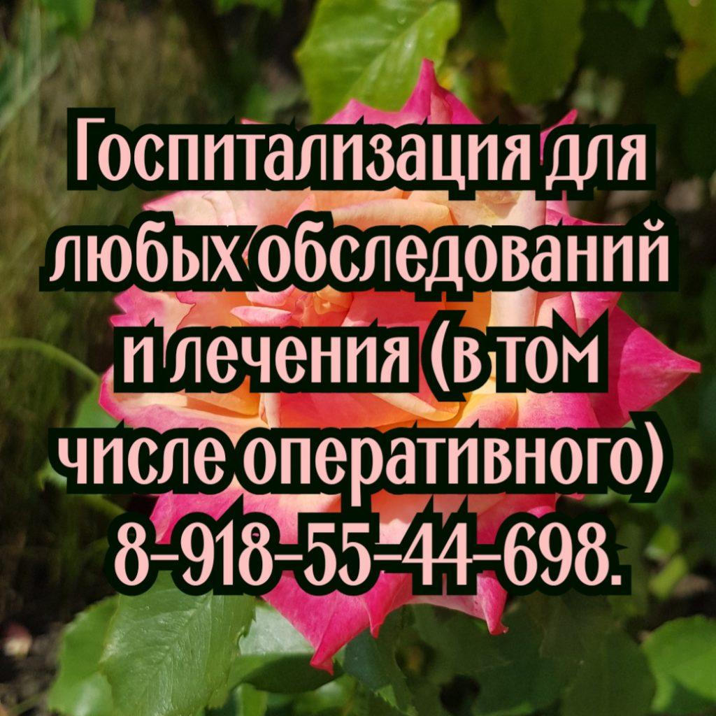 Константин Сергеевич Безверхий. Хирург. Колопроктолог. Ростов-на-Дону