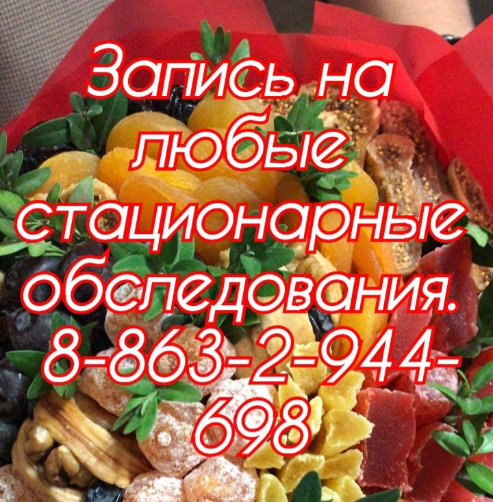 Юрий Юрьевич Горблянский. Пульмонолог