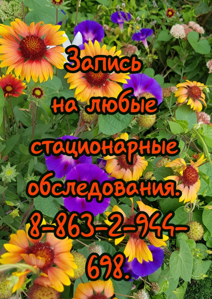Степан Сергеевич Малышев. Хирург. Колопроктолог