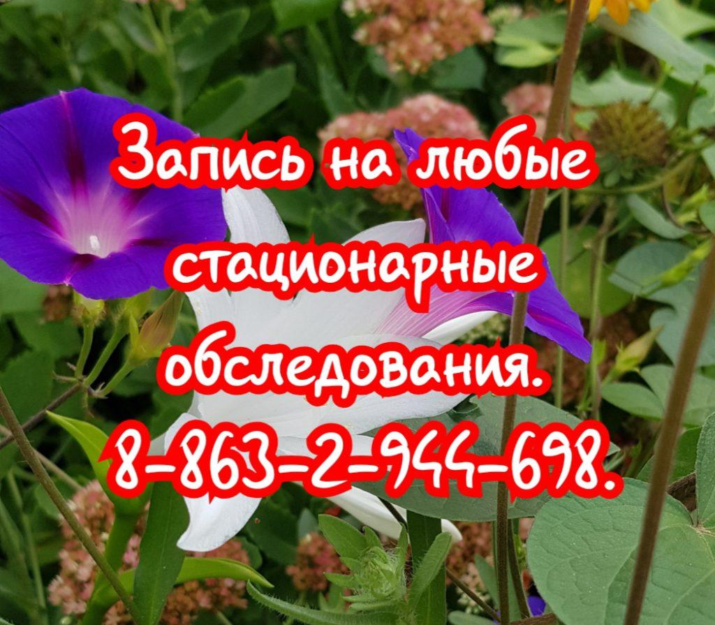 Гайдар Елена Николаевна. Пульмонолог