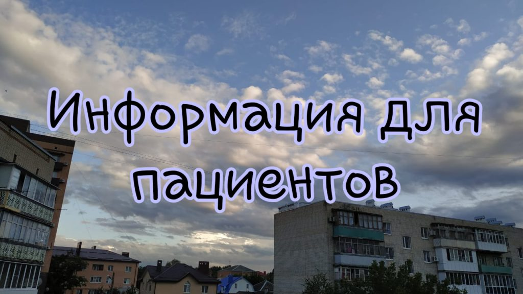 Эльяр Эльман оглы Аскеров. Хирург абдоминальный. Проктолог. Сосудистый хирург в Ростове