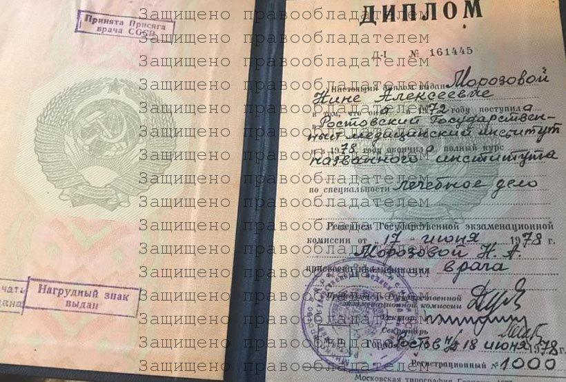 Нина Алексеевна Волошина. Акушер-гинеколог в Ростове-на-Дону