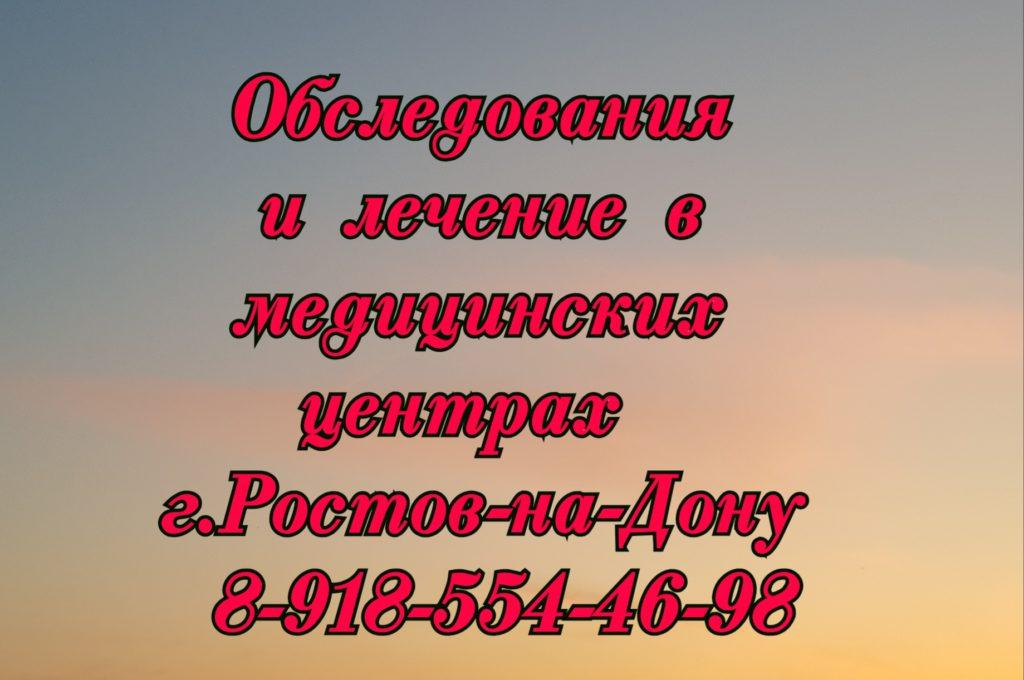 Елена Витальевна Рябикина. Трансфузиолог в ростове