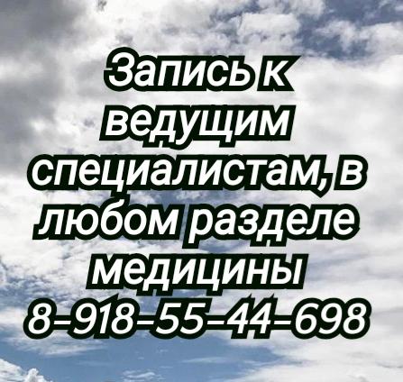 Сергей Витальевич Белашев. Психиатр детский