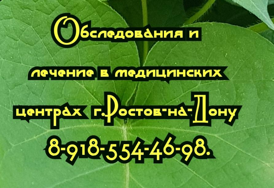 Г. Л. Шилов. Детский хирург. Врач высшей категории. К.М.Н.