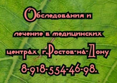 Е. А. Тер-Ананьянц. Кардиолог Ростов-на-Дону