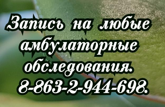 ковлев А. А. Гастроэнтеролог в Ростове-на-Дону