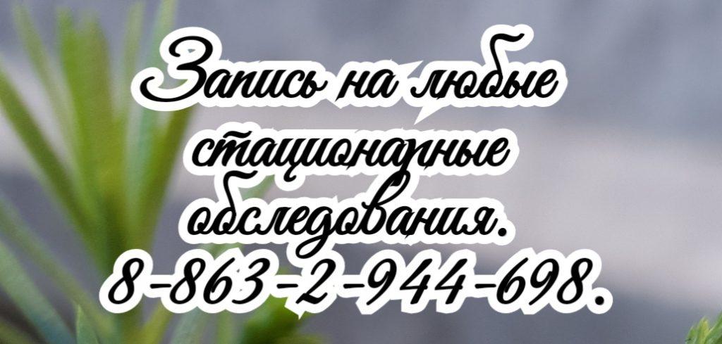 Левон Мамиконович Григорян - хирург проктолог