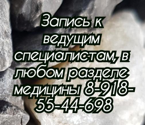 А. М. Конорезов эндоскопист