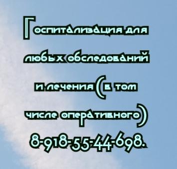 Лищенко. Хирург абдоминальный высшей категории