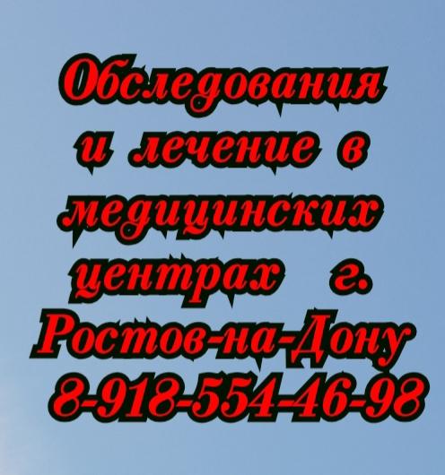 Дударев С.И. - Колопроктолог ОКБ. Ростов-на-Дону