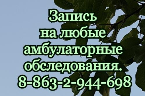 Алексей Николаевич Лищенко. хирург удаление аппендицита