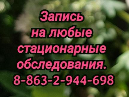 Алексей Николаевич Лищенко. хирург удаление аппендицита как распознать
