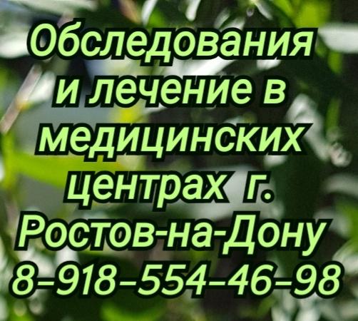 Наталья Геннадьевна Соболева. Педиатр в краснодаре