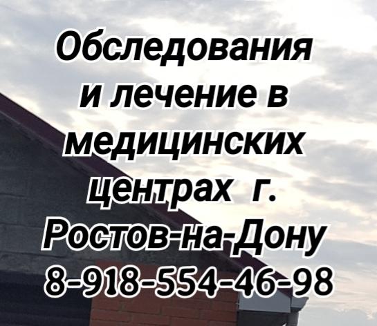Себорея. симптомы. Диагностика. Лечение в Ростове-на-Дону дерматолог