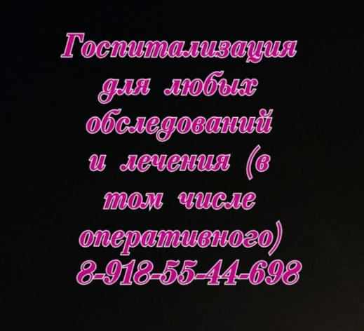 Дударев. Проктолог в Ростове