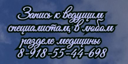 Операция Мармара в Ростове на Дону