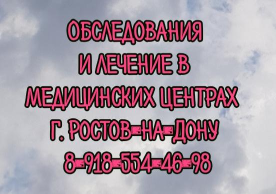Гастроэнтеролог Яковлев А. А. - ведущий
