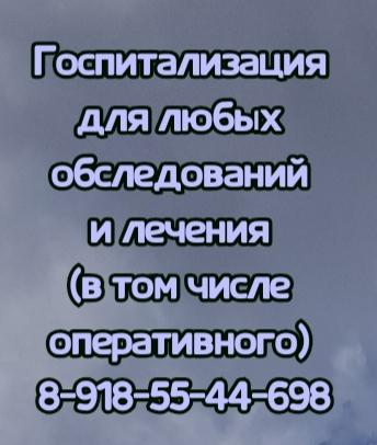 Фомкин Р.Г. - варикоцеле, операция «Мармара».