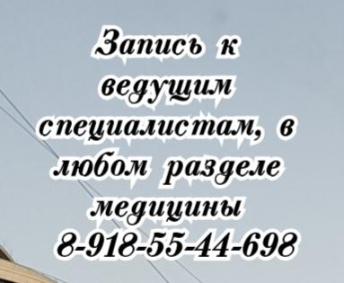 Марина Анатольевна Дагалдиева. Врач УЗИ. ОКБ 1 Ростов-на-Дону