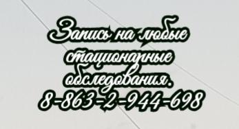 Торакальный хирург в Ростове. Врач 2 категории. Ростов-на-Дону