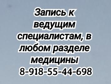 Иван Сергеевич Клец. Торакальный хирург. Врач 2 категории. Ростов-на-Дону