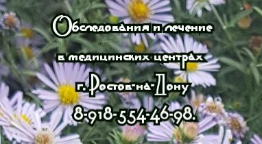 Нейрохирург - Литвиненко Д.В. Краснодар. Литвиненко Д. В. - Хирург, Нейрохирург в Краснодаре