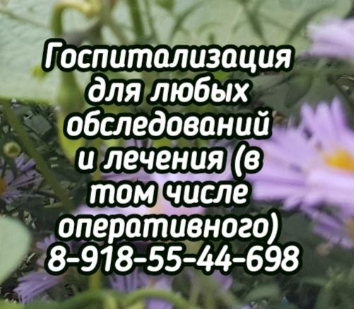 Вертебролог- Торосян В.Х. Ростов-на-Дону