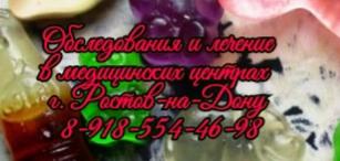 Новикова врач ЛФК помощь