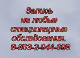 Нина Алексеевна Волошина. Гинеколог. Акушер. Врач высшей категории. Ростов-на-Дону