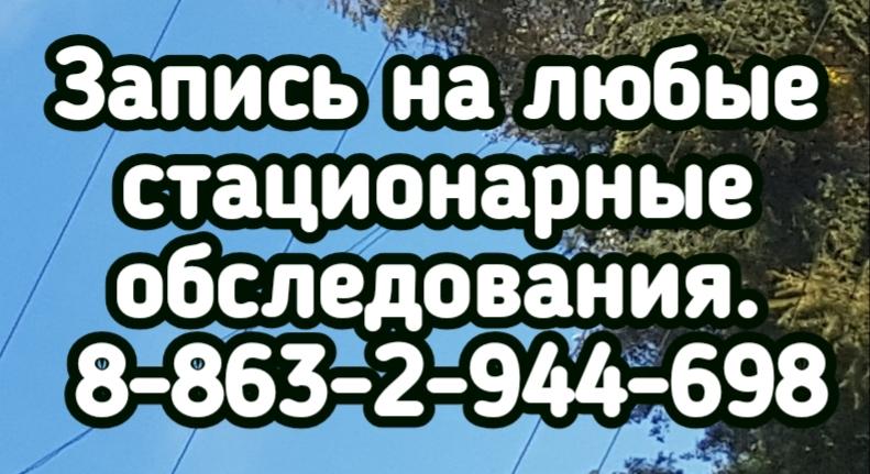 Валентина Викторовна Руденко. Невролог детский в Ростове-на-Дону
