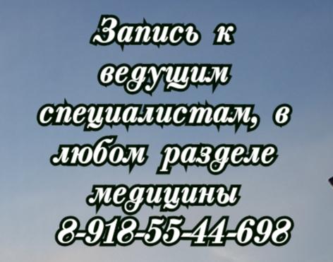 С. В. Ахмидинова - Специалист по кинезио тейпированию. Дэнас терапевт. Бобат-терапевт. Физический терапевт