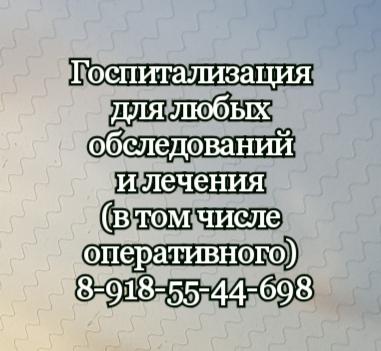 Ахмидинова массаж метод шевцова