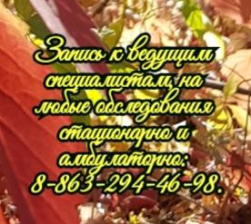 Виктор Николаевич Ползиков. Ростов. Мануальный Терапевт. Позвоночник Массажист. Очень хороший