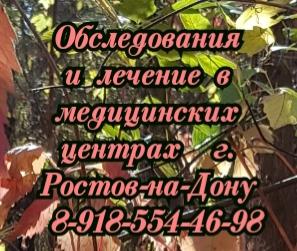 КУДИ П.В. Шорников - Краснодар. КУДИ