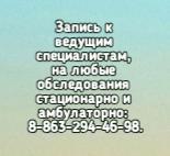 КУДИ в Краснодаре Павел Валентинович Шорников. Функциональный диагност в Краснодаре