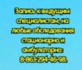 Павел Валентинович Шорников. Функциональный диагност в Краснодаре