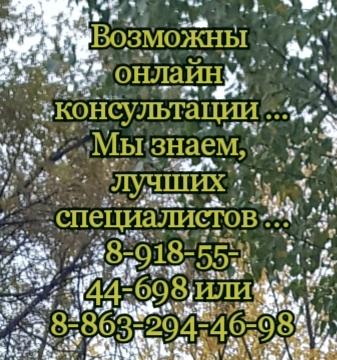 Светлана Михайловна Сигай - врач скорой помощи в Ростове