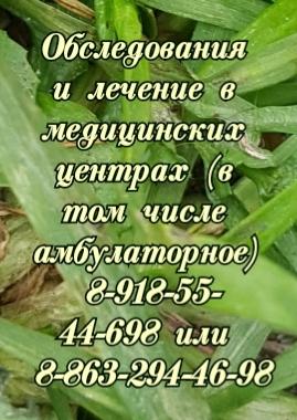 Инсульт-Консультация гематолога Снежко И.В.