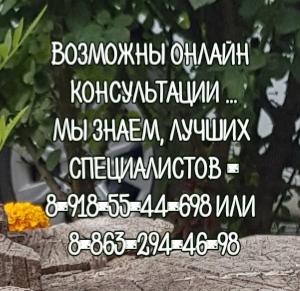 Андрей Эдуардович Коноплев. Проктолог в Ростове-на-Дону