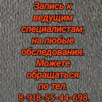 грамотное лечение - Киртанасов Я.П.