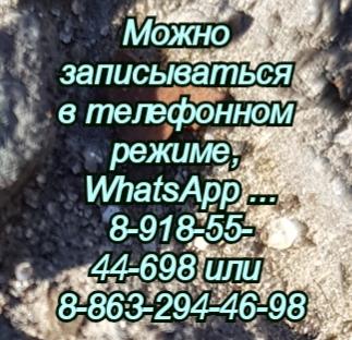 фтизиатр Чубарян
