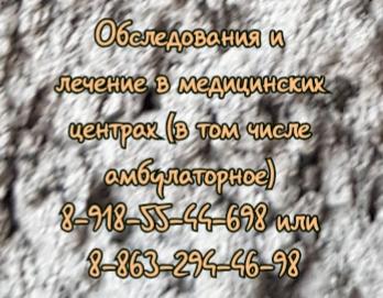 Воробьёв Сергей Владиславович – Д.М.Н. Детский эндокринолог. Терапевт, эндокринолог