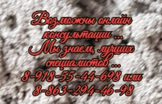 Воробьёв С.В.